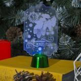 """Светильник акриловый """"Волшебного Нового Года!"""", 14.5х7.8 см, 1 LED, RGB микс"""