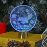 """Светильник акриловый """"Снегирь"""", 13,5х11 см, 1 LED, RGB микс"""