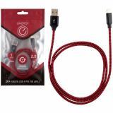 Кабель USB - 8pin 4,75V красный Energy (1/300)