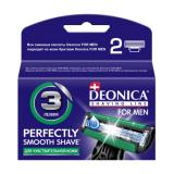 Кассета сменная 3 шт 3 лезвия+ подарок станок for men Deonica (1/5)