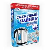 Антинакипин 300 гр для удаления накипи Сказочный чайник (1/24)