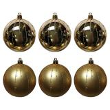 Набор  золотых шаров 6шт, диаметр 6см  Классика
