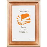 Фоторамка деревянная 10*15 см А6 сосна c20 Светосила (1/100)