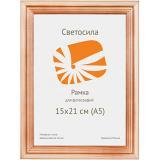 Фоторамка деревянная 15*21 см А5 сосна c20 Светосила (1/50)
