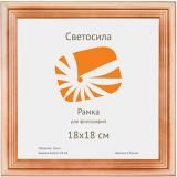 Фоторамка деревянная 18*18 см сосна c20 Светосила (1/50)