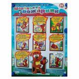 Плакат учебный детский 594*456мм Маленький пожарник АВ-принт (1/10)