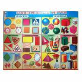Плакат учебный детский 594*456мм Геометрические фигуры АВ-принт (1/10)