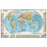 Карта настенная 122*79 см Мир. Политическая карта с флагами М-1:30 (1/1)