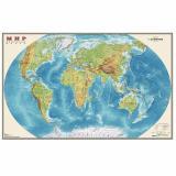 Карта настенная 122*79 см Мир. Физическая карта М-1:25 (1/1)