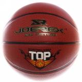 Мяч баскетбольный Slam Dunk размер 7 (1/1)