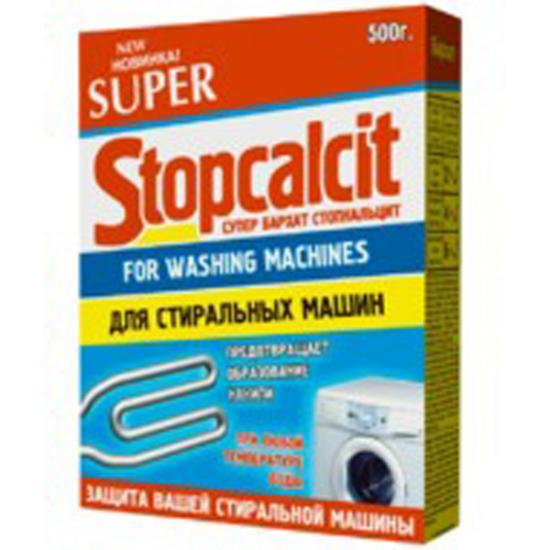 Антинакипин 500 гр для стиральных машин СТОПКАЛЬЦИТ Super Barhat (1/10) - 1